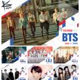 KCON 2016 FRANCE Le line-up complet enfin dévoilé !  Le 2 juin 2016 à AccorHotels Arena (Paris Bercy)    BTS, Block B, SHINee, FTISLAND, f(x), I.O.I… […]